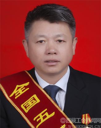 2013全国劳模事迹_全国五一劳动奖章获得者付国成简要事迹--劳模人物--西藏工会 ...