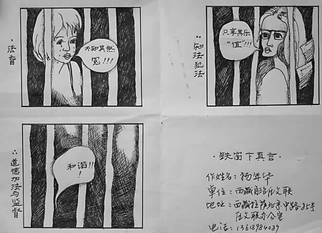 共收到动漫作品3900余件(系列)